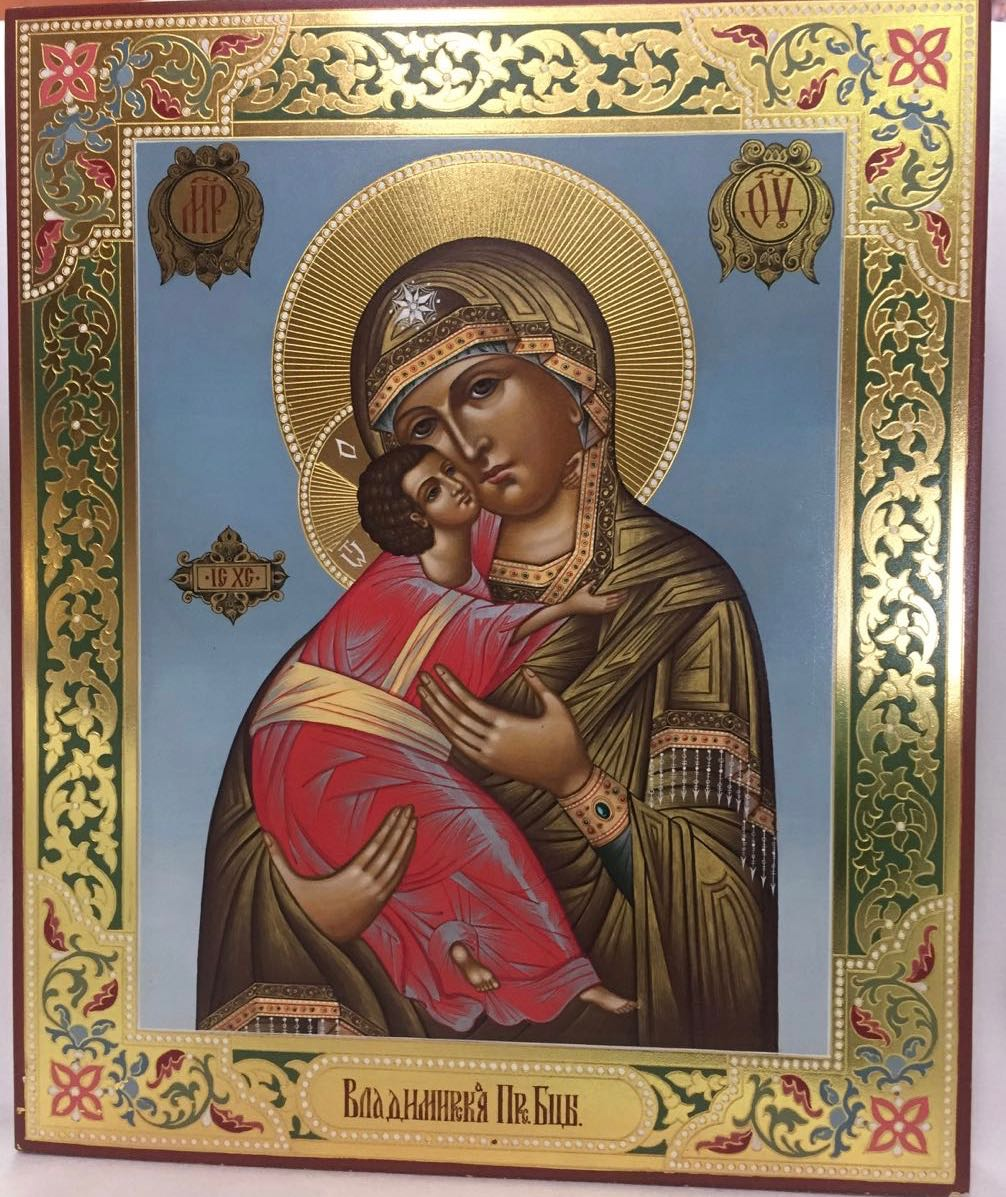 Icon Theotokos Green and Gold Border