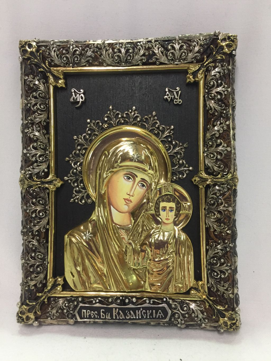 Icon Hand Painted Theotokos
