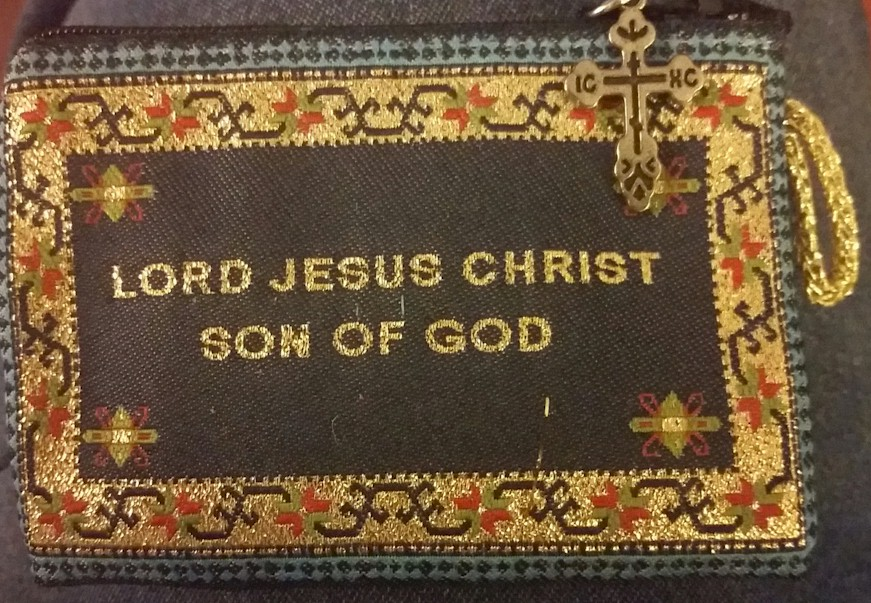 Jesus Prayer Pouch