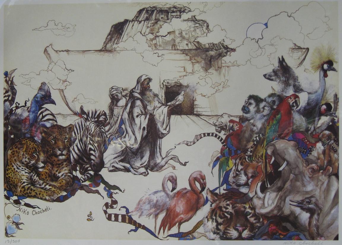 Chocheli Noah's Ark Print