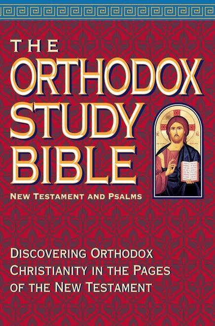 Orthodox Study Bible Hardcvr