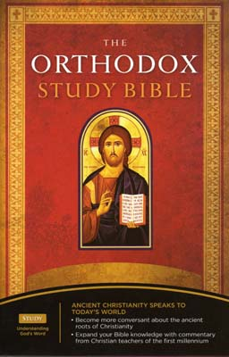 The Orthodox Study Bible Old & New Testament Hardcover