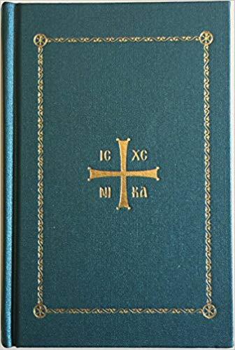 Orthodox Christian Prayer Book