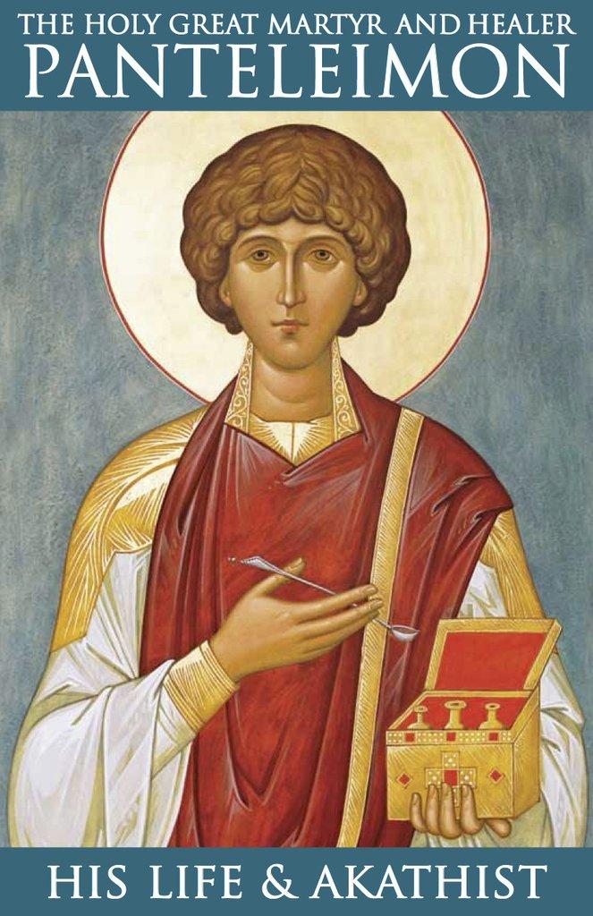 Holy & Great Martyr Panteleimo