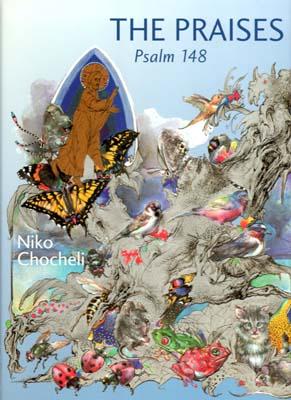 The Praises: Psalm 148