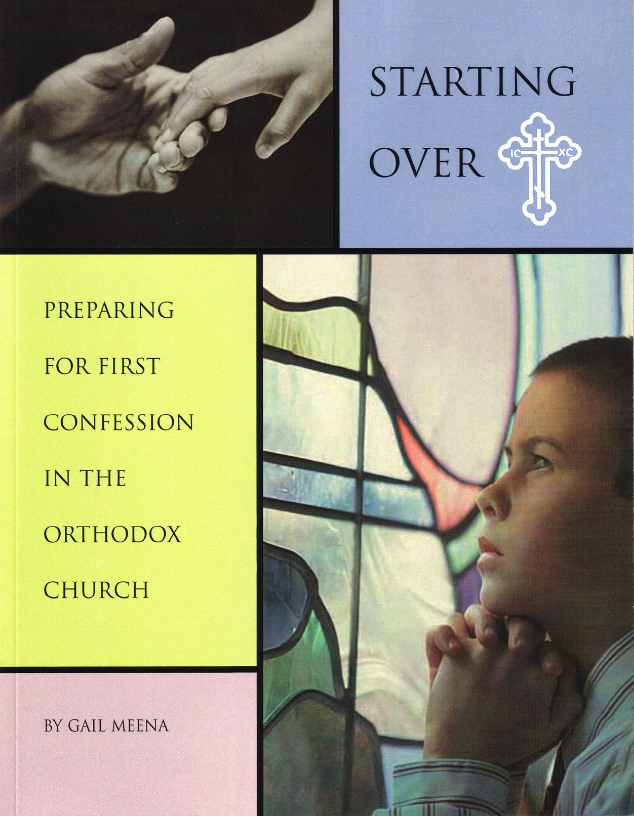 Starting Over: Preparing for First Confession in the Orthodox Church