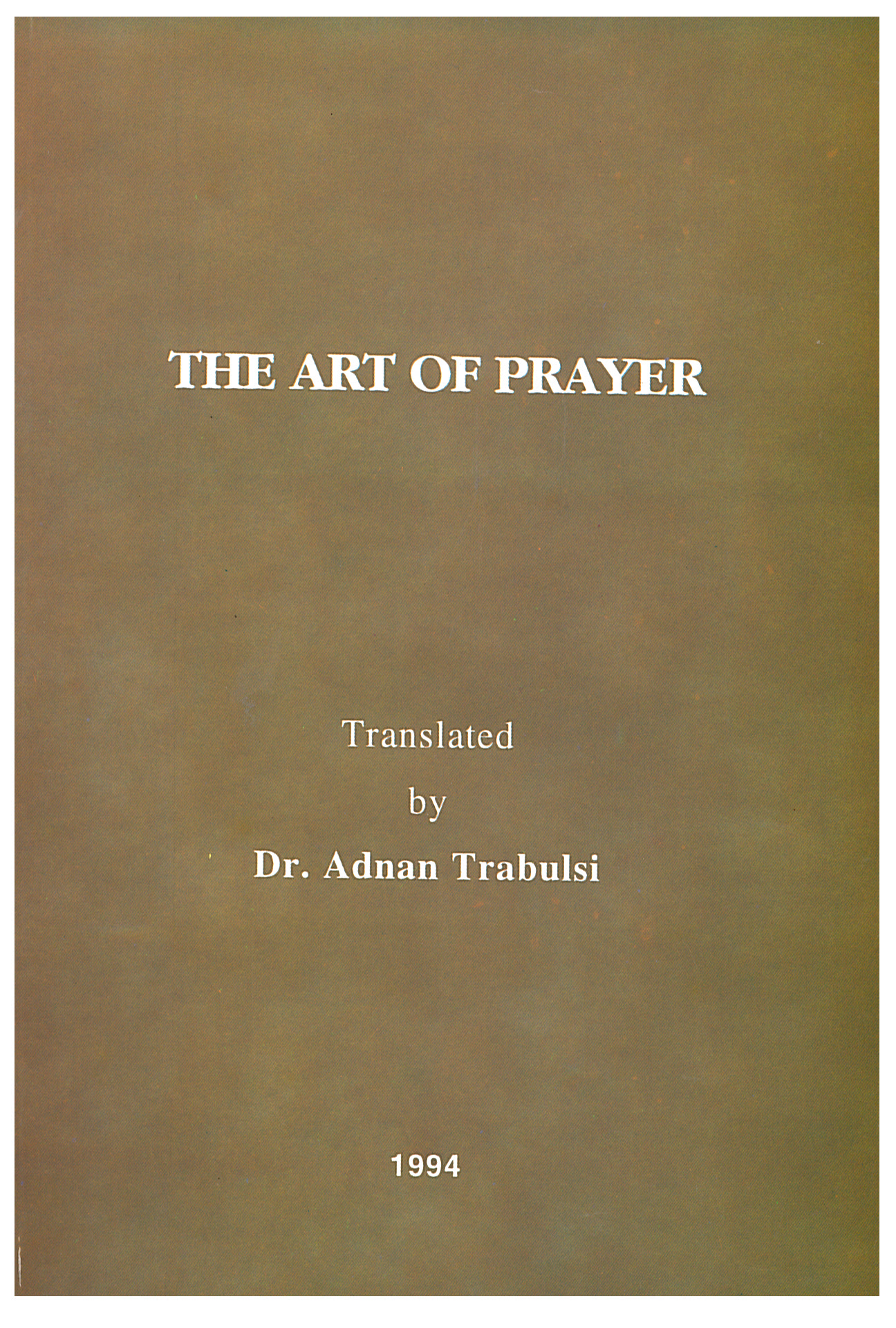 Art of Prayer-Arabic