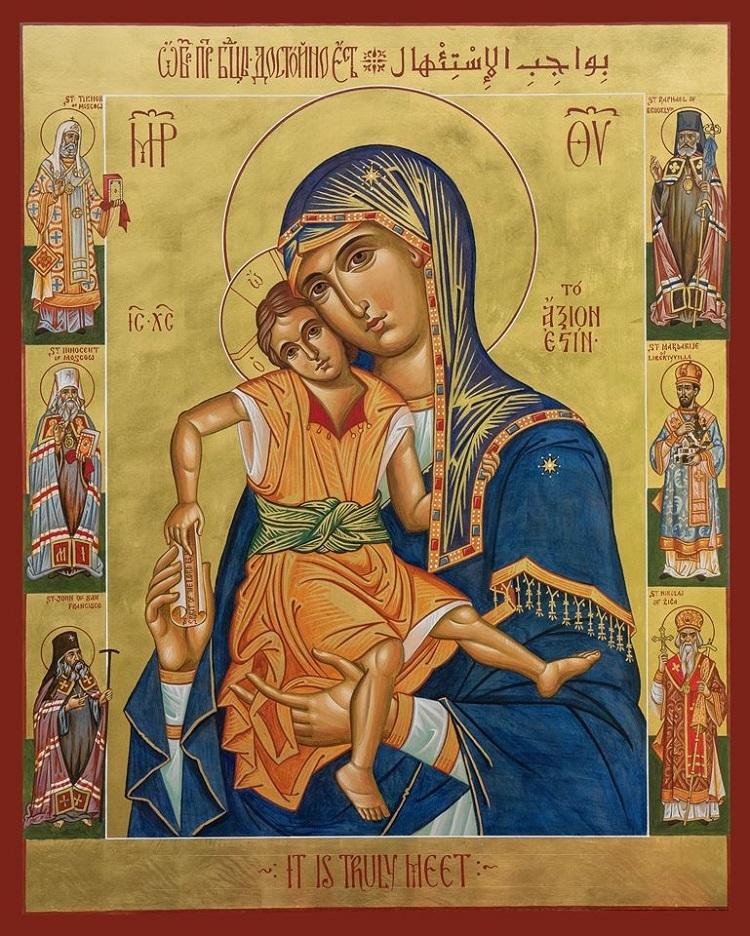 Icon-Axion Estin of Emmaus