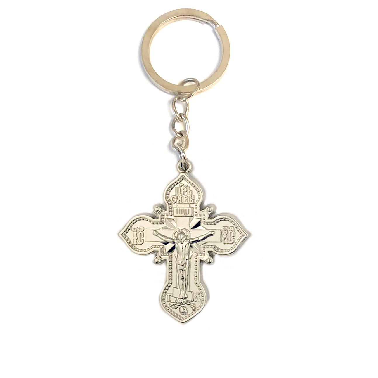 Key Chain Gold Cross