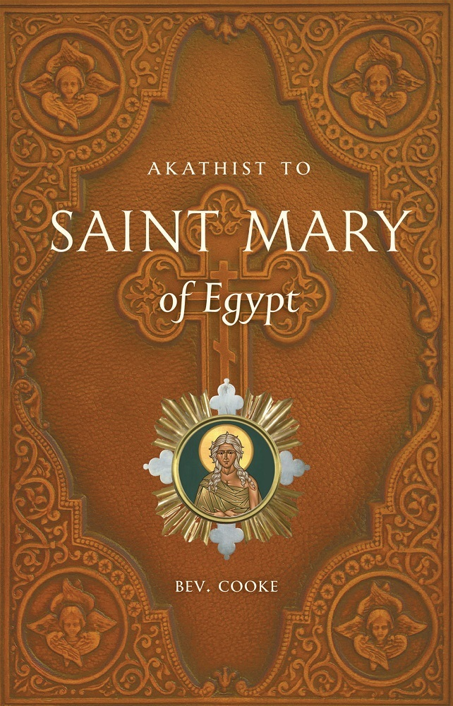 Akathist to Saint Mary of Egypt