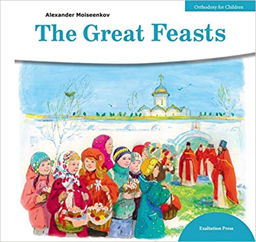 Great Feasts