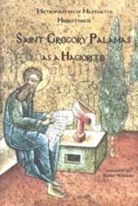 St. Gregory Palamas Hagorite