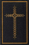 5 Copies of Holy Week and Pascha 3rd Edtion
