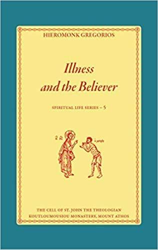 Illness & The Believer