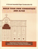 Build Your Own Iconostatis