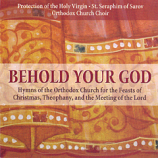 Behold Your God/CD