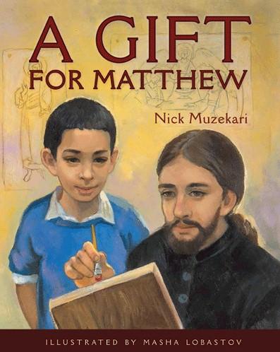 Gift for Matthew