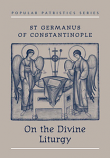 On the Divine Liturgy