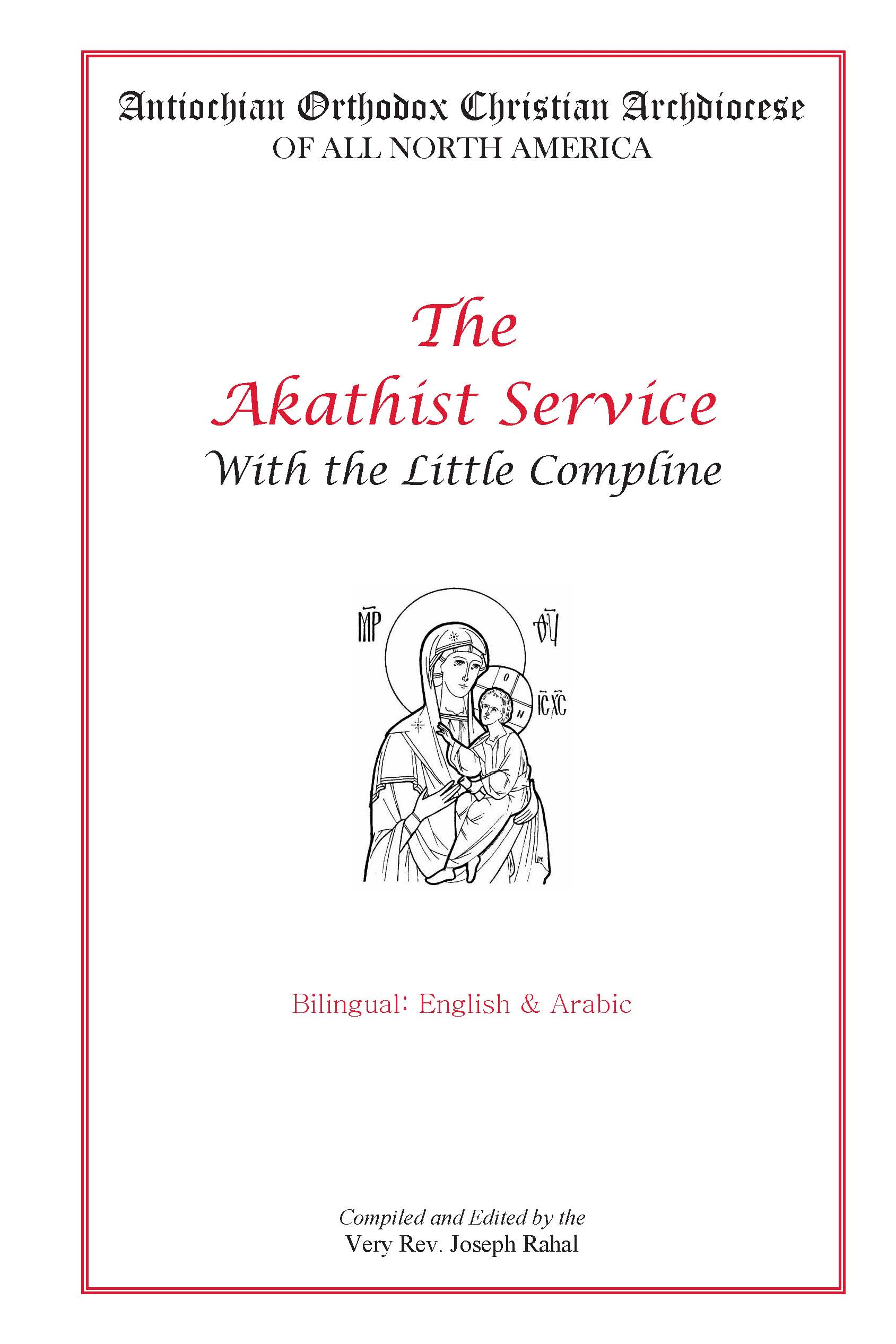 10 copies - The Akathist Service with the Little Compline English/Arabic