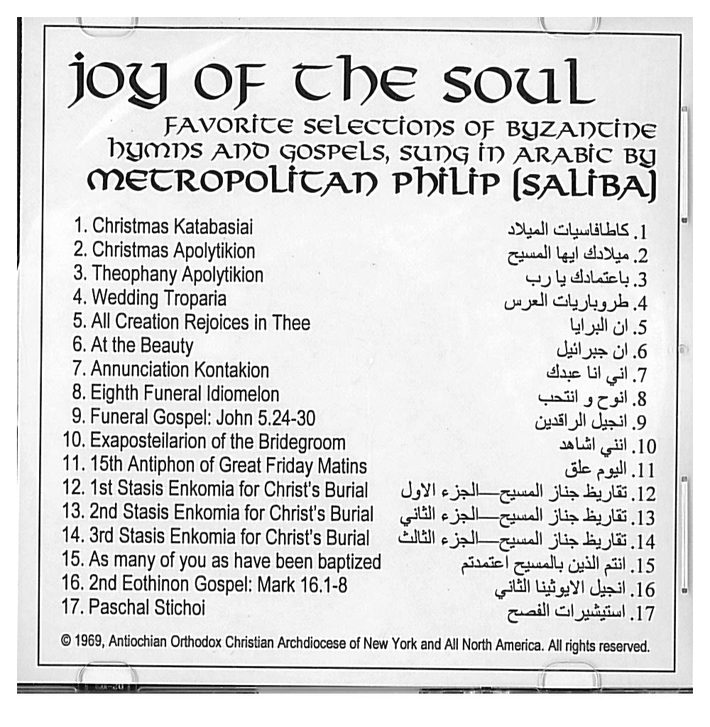 CD-Joy of the Soul (Arabic)