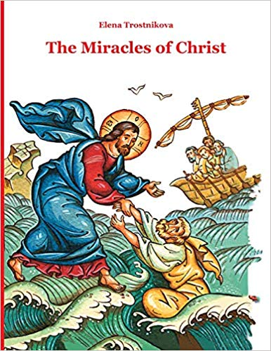 Miracles_of_Christ