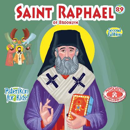 St. Raphael (Paterikon)