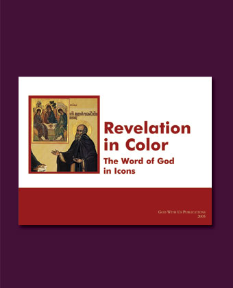 Revelation in Color Icon Pack