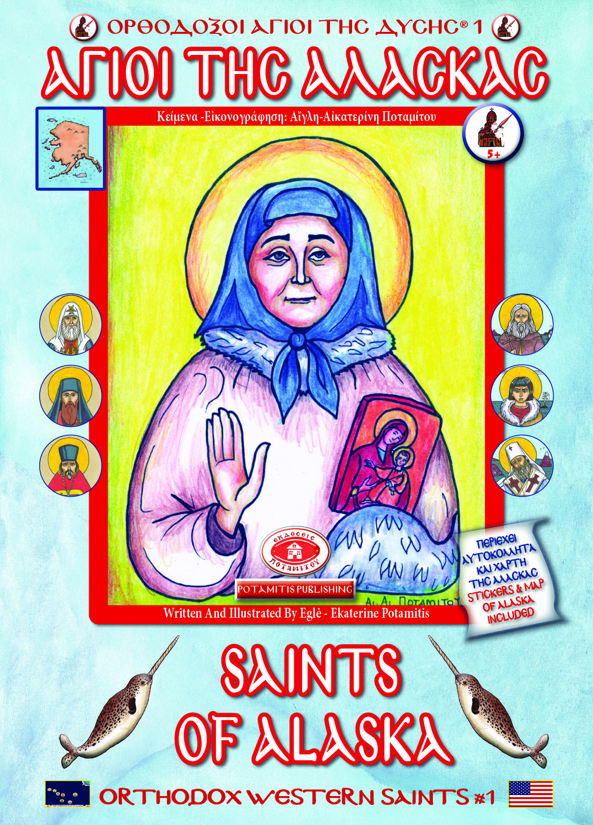 Saints of Alaska