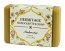 Ambrosia Bar Soap