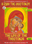 Life of the Theotokos