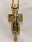 Pectoral Cross Metal and Gold