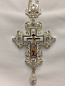 Pectoral Cross Silver (white)
