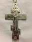 Pectoral Cross Silver (Blue Box)