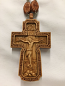 Pectoral Cross Wood (thick)