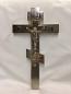 Blessing Cross Silver Rlq