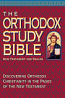 Orthodox Study Bible New Testament & Pslams Leather Edition