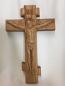 Wood Wall Cross (SM)