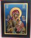 Icon Theotokos Blue Green Bord
