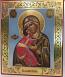 Icon Theotokos Green and Gold Border