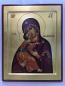 Icon Theotokos Gold