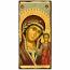 "Icon Virgin Of Kazan 4.5""x9"""