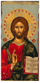 "Icon Christ the Teacher 4.5""x9"""