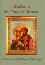 Akathist Sts. Peter & Fervonia: Protectors of Orthodox Marriage