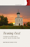 Turing East