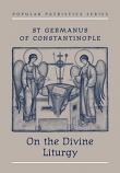 On the Divine Liturgy