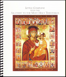 12 Copies of The Little Compline and the Akathist to the Most Holy Theotokos