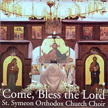 Come, Bless the Lord CD