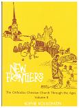 New Frontiers (S)