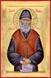 Icon St. Paisius