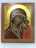 Icon Theotokos Hand Painted